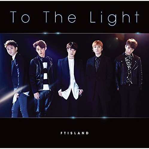 To The Light [CD+DVD Limited Edition Type A]