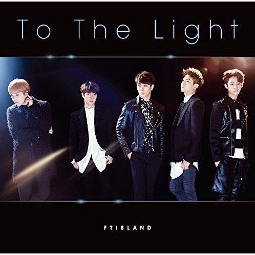 To The Light [CD+DVD Limited Edition Type B]