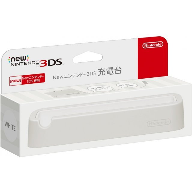 New 3DS Charger Stand (White)