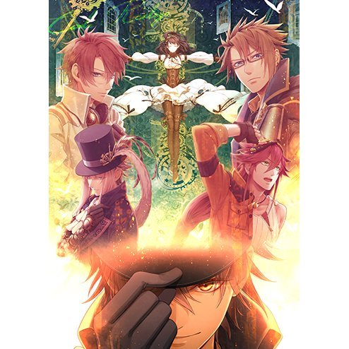 Code:Realize Sousei no Himegimi [Ebten Limited Edition]