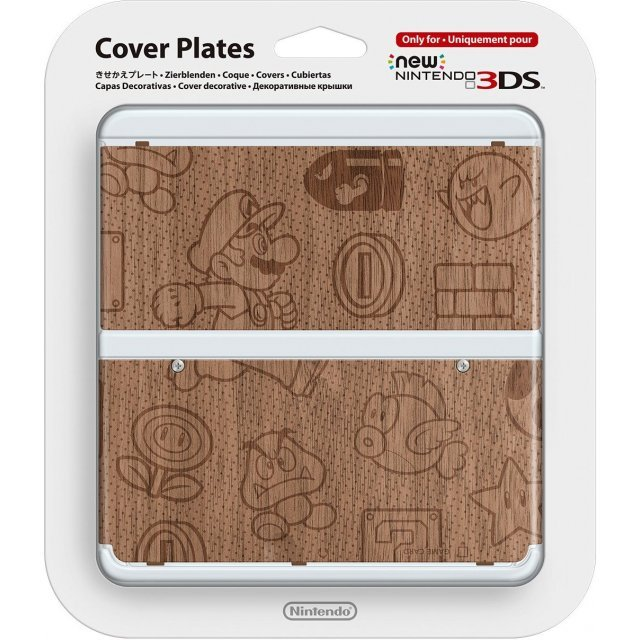 New Nintendo 3DS Cover Plates No.024 (Wood)