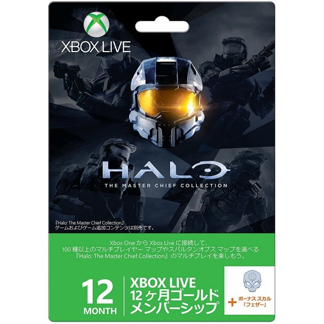 Xbox 360 Live 12-Month Gold Membership Card [Halo: The Master Chief Collection Edition]