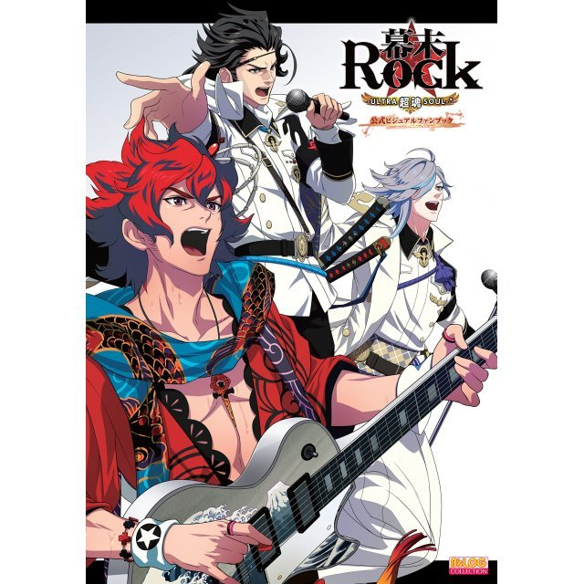 Bakumatsu Rock Cho Tamashi Koshiki Visual Fan Book