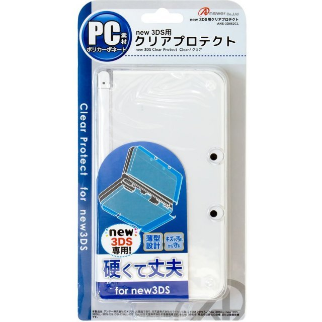 Clear Protector for New 3DS (Clear)