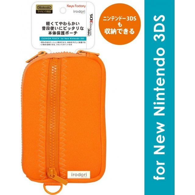 Cushion Pouch for New 3DS (Orange)