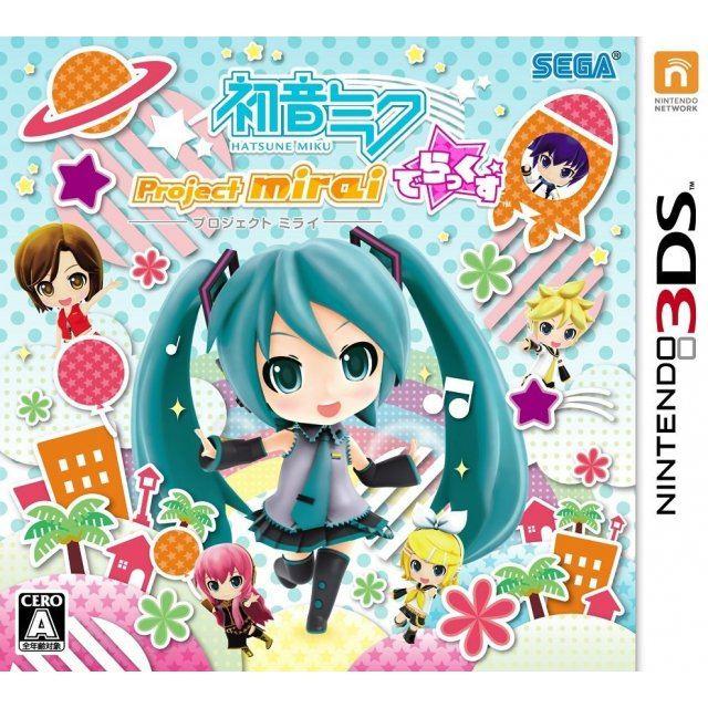 Hatsune Miku: Project Mirai Deluxe