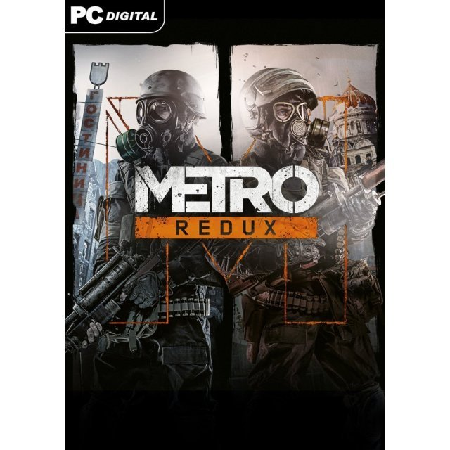 Metro Redux (Steam)