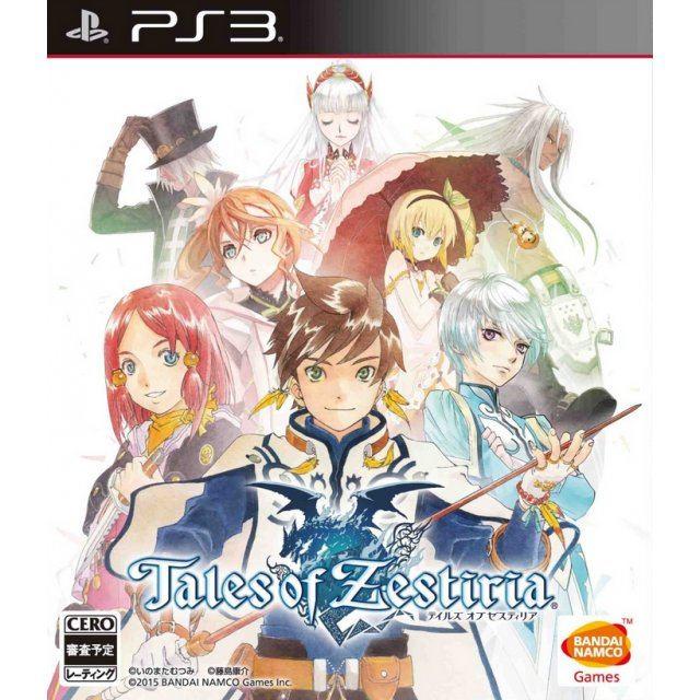Tales of Zestiria [Famitsu DX Pack]