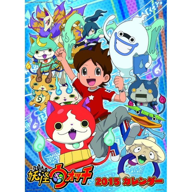 Youkai Watch [Calendar 2015]
