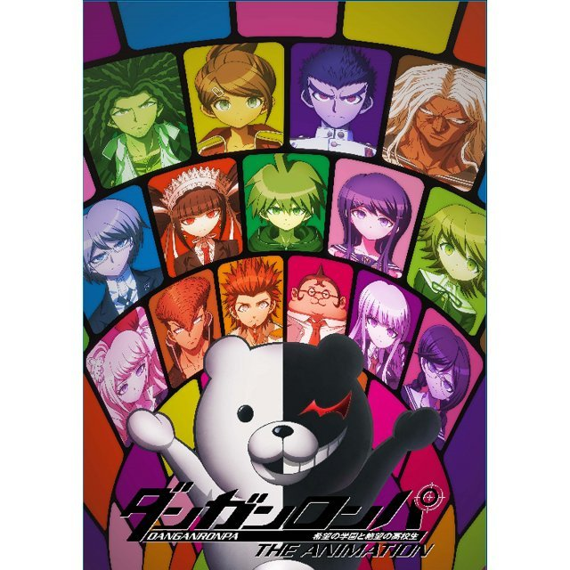 Dangan Refute [Calendar 2015]