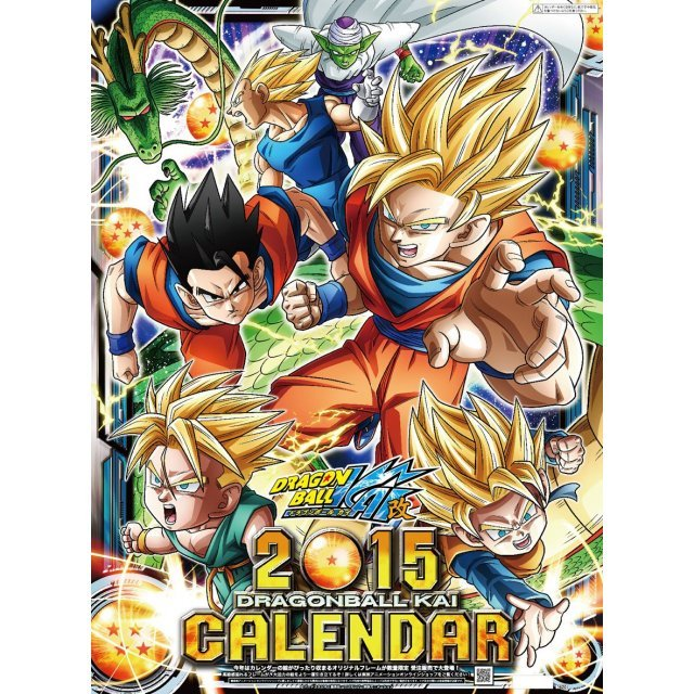 Dragon Ball Kai [Calendar 2015]