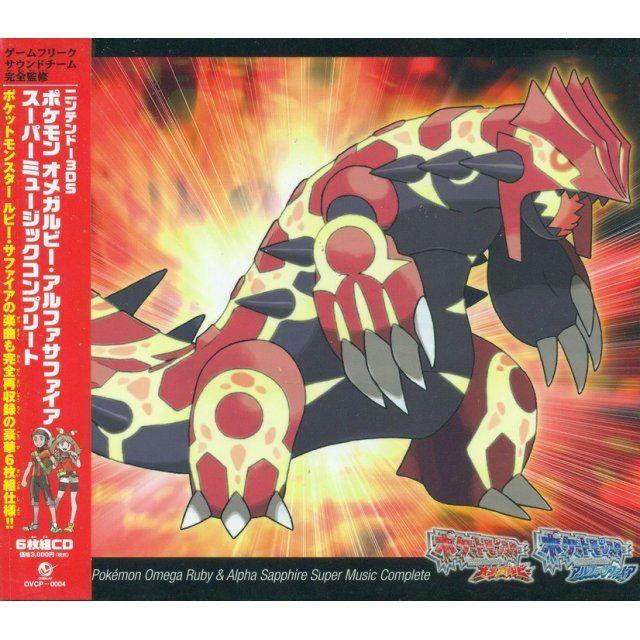 Nintendo 3DS Pokemon Omega Ruby & Alpha Sapphire Super Music Complete [6CD]