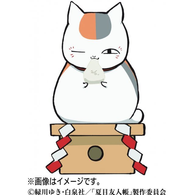 Nyan (Natsume's Book of Friends) [Calendar 2015]