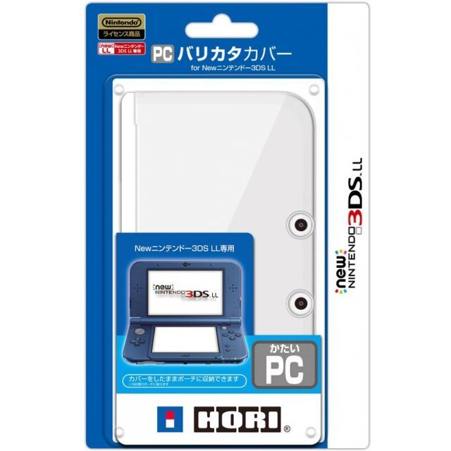 PC Cover for New 3DS LL
