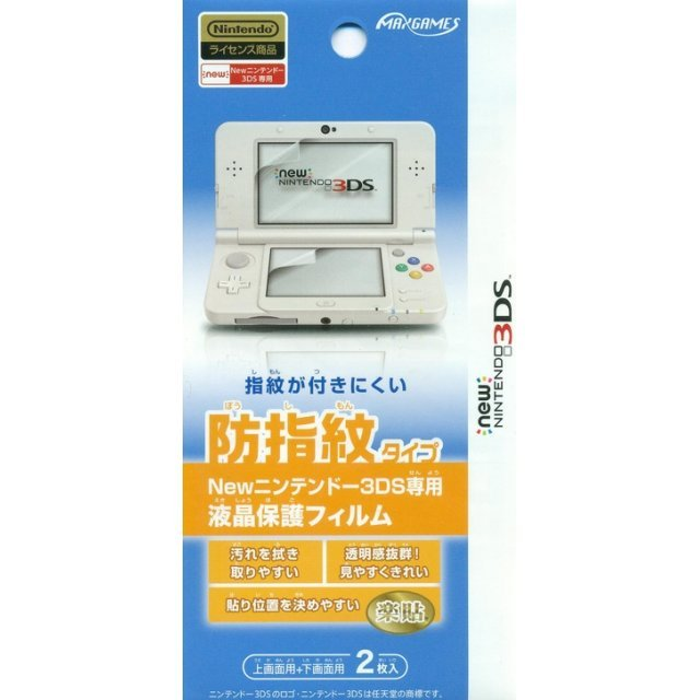 Protection Film for New 3DS (Anti Finger Print)