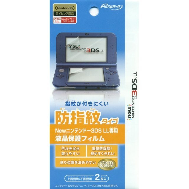 Protection Film for New 3DS LL (Anti Finger Print)