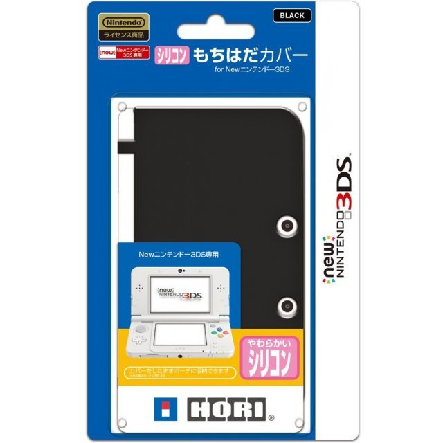 Silicon Cover for New 3DS (Black)