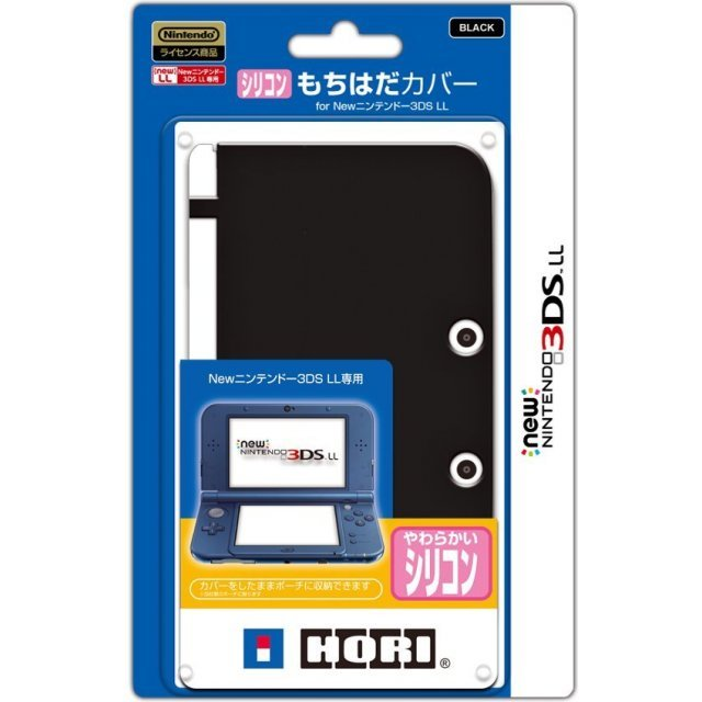 Silicon Cover for New 3DS LL (Black)