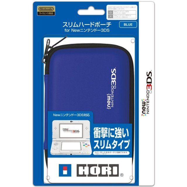 Slim Hard Pouch for New 3DS (Blue)