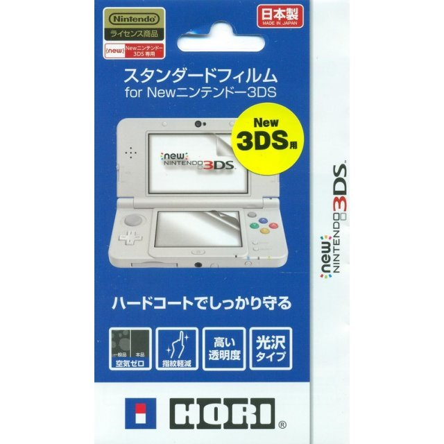 Standard Film for New 3DS