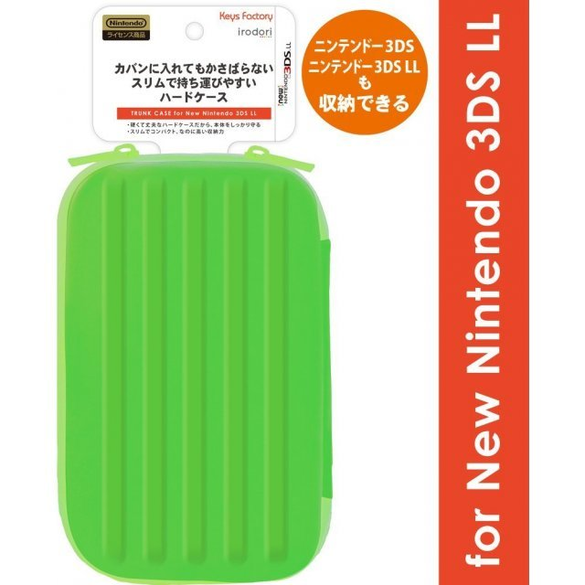 Trunk Case for New 3DS LL (Green)