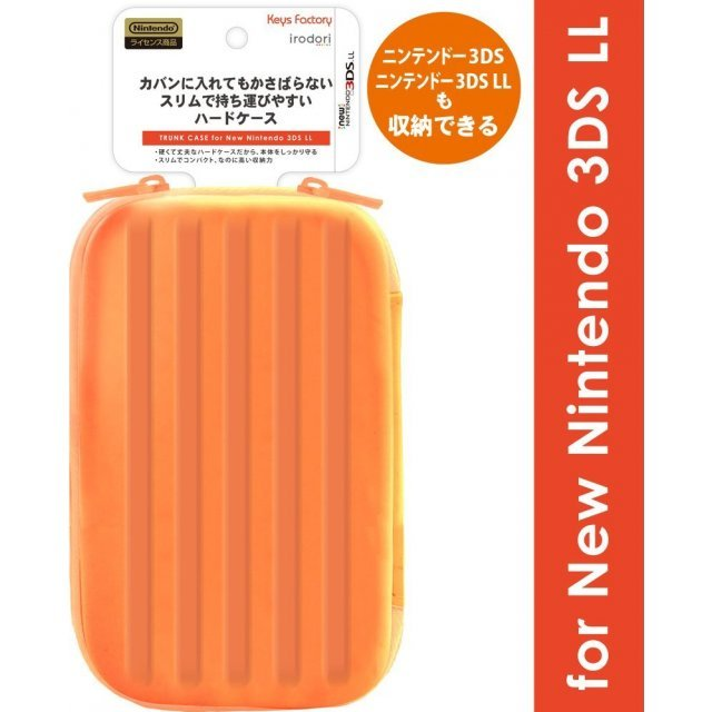 Trunk Case for New 3DS LL (Orange)