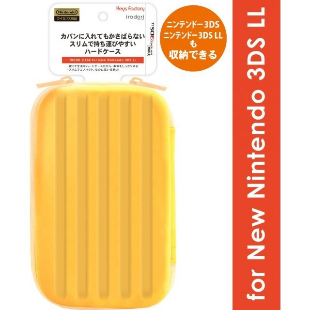 Trunk Case for New 3DS LL (Yellow)