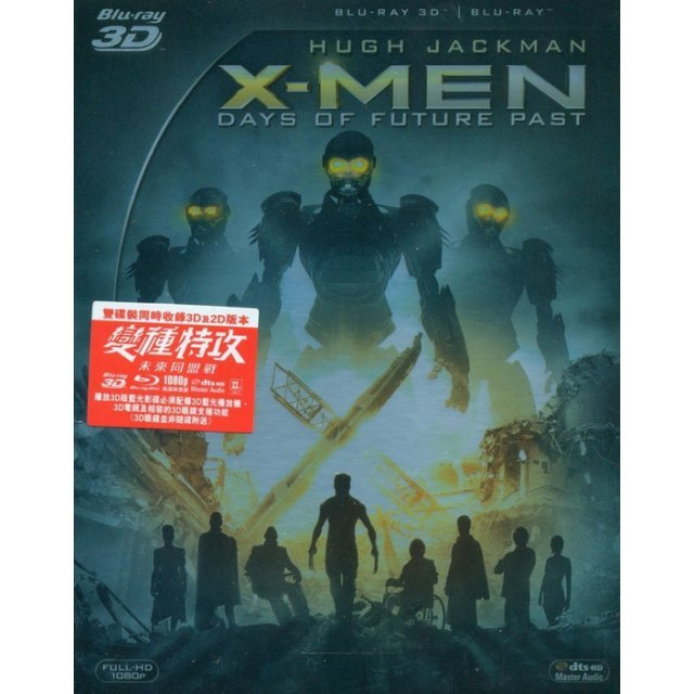 X-Men : Days Of Future Past [3D+2D]
