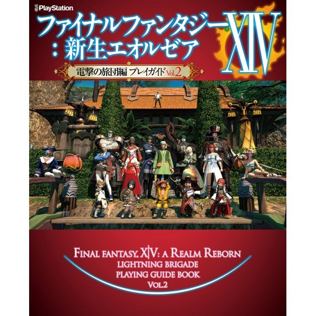 Final Fantasy XIV: A Realm Reborn Lightning Brigade Playing Guide Book Vol. 2