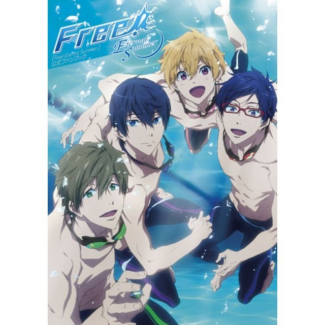 FREE! ETERNAL SUMMER - KOSHIKI FAN BOOK