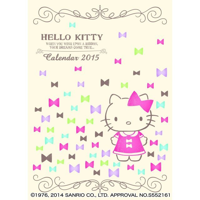 Hello Kitty [Calendar 2015]