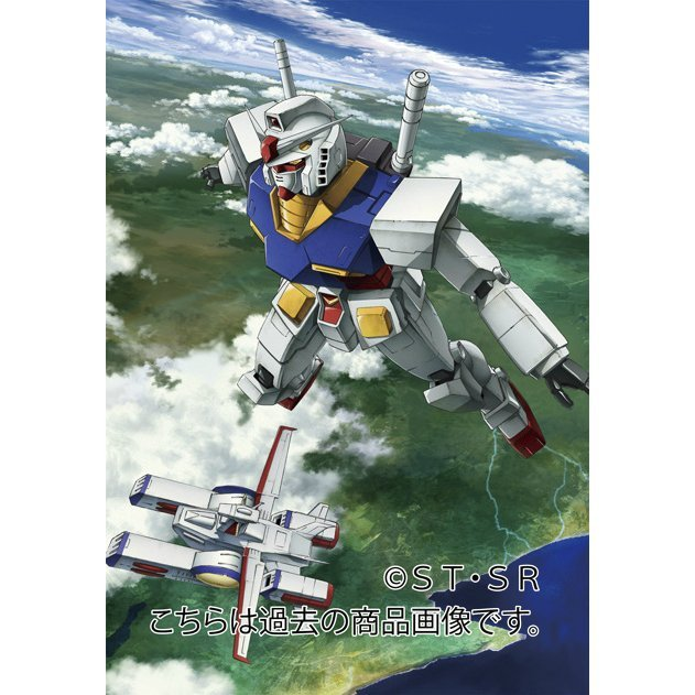 Mobile Suit Gundam Series [Calendar 2015]