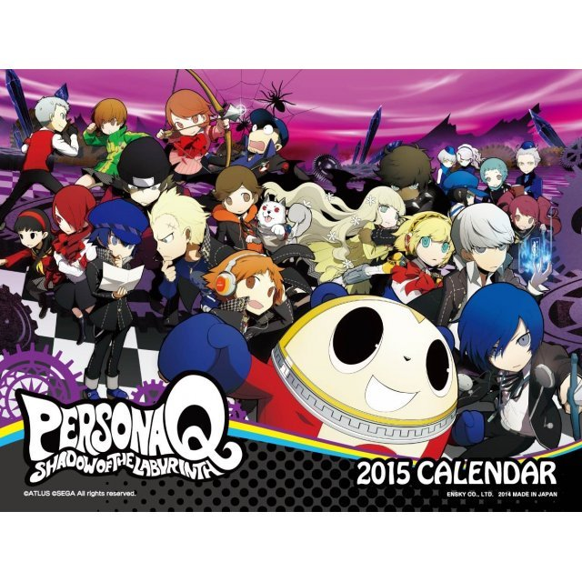 Persona Q Shadow of the Labyrinth [Calendar 2015]
