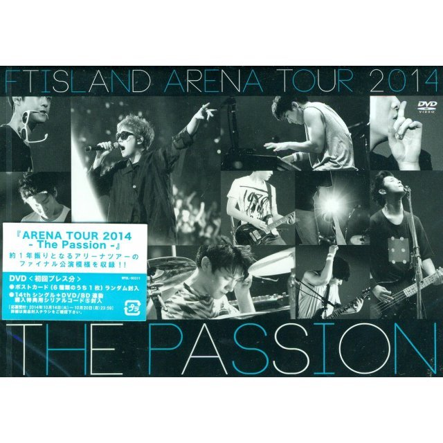 Arena Tour 2014 - The Passion