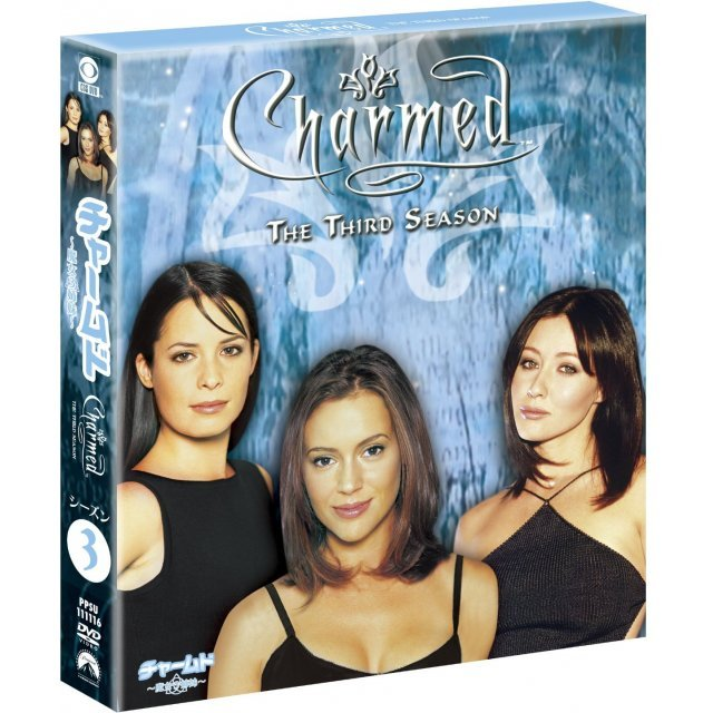 Charmed The Complete Third Season Value Box