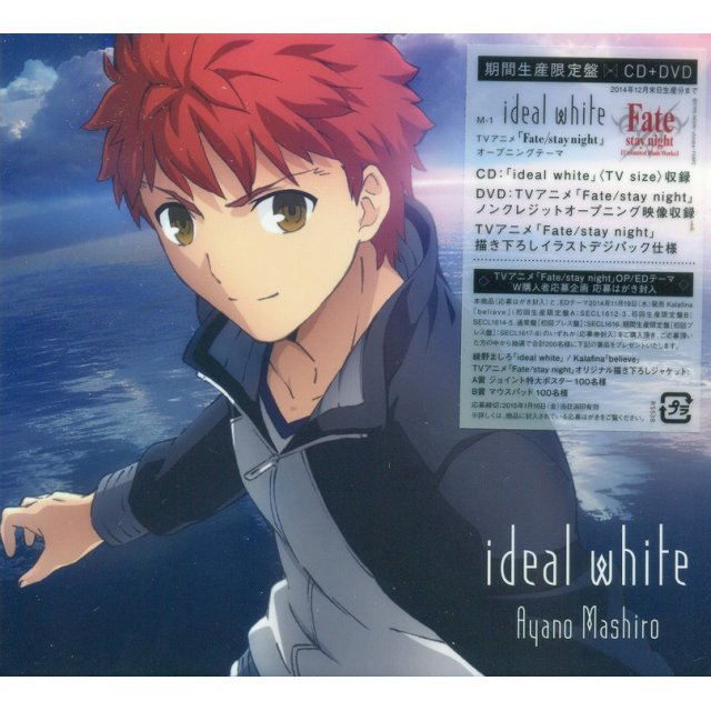 Ideal White [CD+DVD Limited Edition]