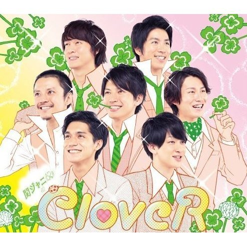 Ittajanaika / Clover [CD+DVD Limited Edition Type B]