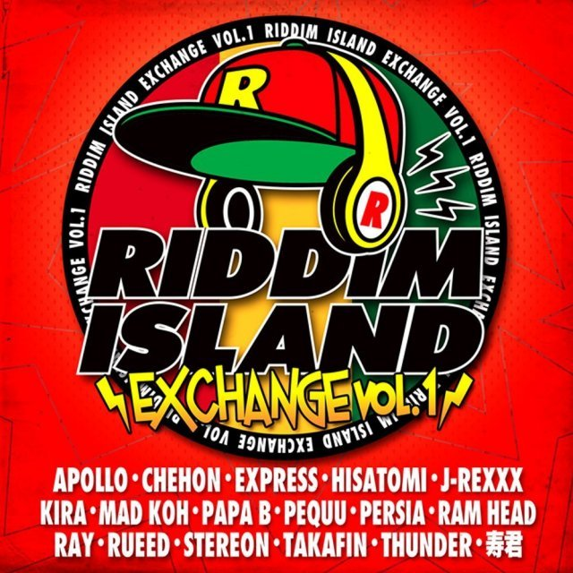 Riddim Island Exchange Vol. 1