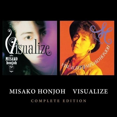 Visualize [Complete Edition]