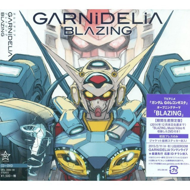 Blazing [CD+DVD Limited Edition]