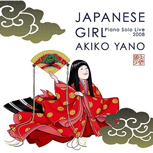 Japanese Girl - Piano Solo Live 2008