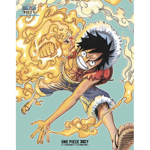 One Piece 3D2Y Ace No Shi wo Koete Luffy Nakama Tono Chikai [Limited Edition]