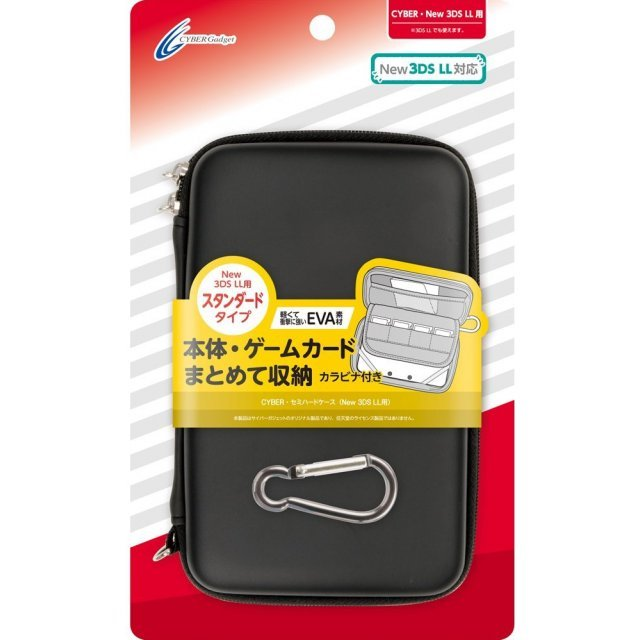 Semi Hard Case for New 3DS LL (Black)