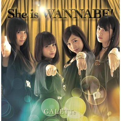 She Is Wannabe [CD+DVD Type E]