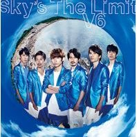 Sky's The Limit [CD+DVD Limited Edition Type B]