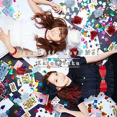 You Gotta Love Me! (Inou Battle Wa Nichijoukei No Naka De Ending Theme) [CD+DVD]