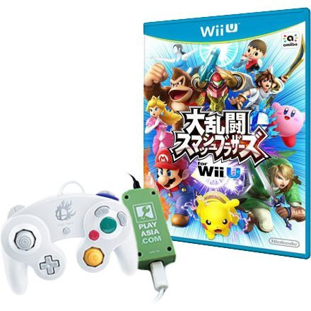 Dairantou Smash Brothers for Wii U with White GC Controller and Adapter (Play-Asia.com Bundle)