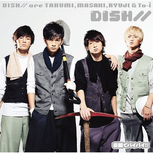 Hengao De Bye Bye [CD+DVD Limited Edition Type B]