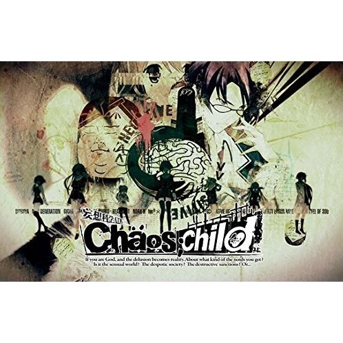 Hi Jitsuzai Seishonen (Chaos Child Intro Theme) [CD+DVD]