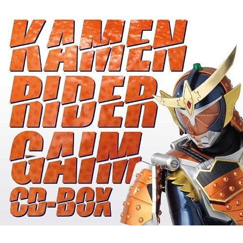 Kamen Rider Gaim Cd Box [6CD+DVD]